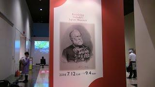 第1章「日本に魅せられた男、シーボルト」 http://www.museum.or.jp/mo...