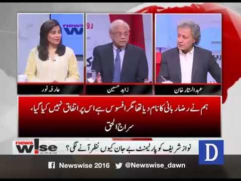 Newswise - 23 April, 2018 - Dawn News
