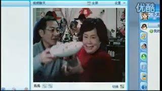 Tencent Annonce pour QQ Messenger 2011