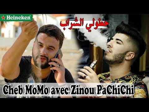 Cheb MoMo Ft Zinou Pachichi (حطولي الشراب ) - New Live / الثنائي يعود من جديد