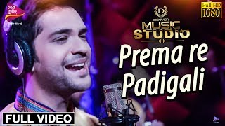 Prema re Padigali | Official Full Video | Swayam Padhi | Tarang Music Mp3 Song Download