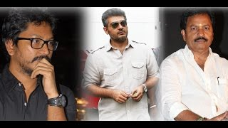 Ajith Kumar Solved the Problems between Vishnuvardhan and A.M.Rathnam for Thala 57