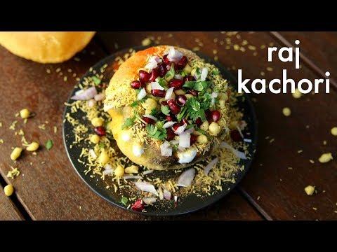 raj kachori recipe | घर पर बाजार जैसी राज कचौरी | how to make raj kachori chaat recipe