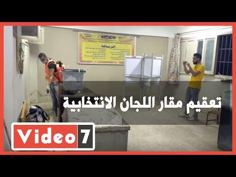 تعقيم مقار اللجان الانتخابية بالسيدة زينب والتشديد على الالتزام بالاجراءات الوقائية  - نشر قبل 14 ساعة