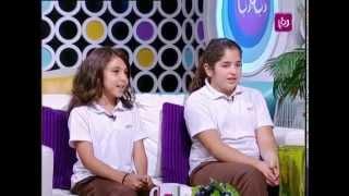 """مشروع طالبات المدرسة الاهلية للبنات """"CMS"""" - ريتا صويص وطالبات الصف الخامس"""