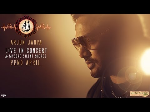 ARJUN JANYA Live in Concert 2017 | Official Trailer | ARJUN JANYA | | PC SHEKAR |
