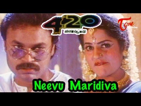 420 Movie Songs | Neevu Maridiva Video Song |  Nagendra Babu, Jayamalini