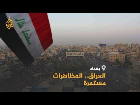 إضراب وإغلاق طرق مع استمرار المظاهرات في يومها العاشر بالعراق  - 14:54-2019 / 11 / 3