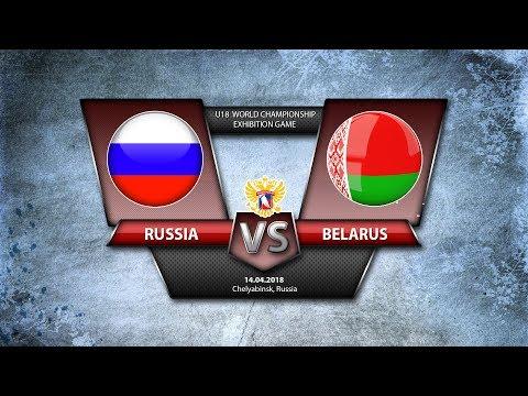 U18 Exhibition Game Russia - Belarus