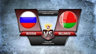 U18 Exhibition Game Russia - Belarus