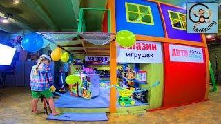 Манкиту Дети поделили игрушки. Даня и Диана играют в магазин игрушек.. МанкиТайм