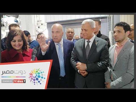 افتتاح أكبر مصنع مصرى لإنتاج الأعلاف بالشرق الأوسط