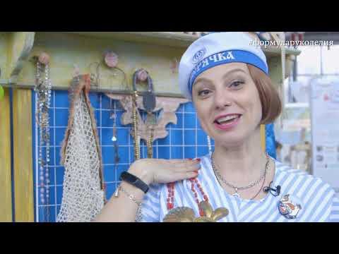 «XXIII выставка Формула Рукоделия. Москва. Весна 2020»