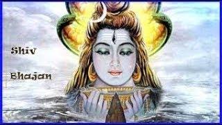 Sarpo Ki Mala Hai Trinetra Dhari (Shiv Bhajan) सर्पों की माला है त्रिनेत्रधारी (शिव भजन)