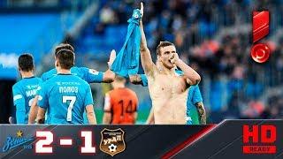 02.12.2017г. Зенит - Урал - 2:1. Обзор матча