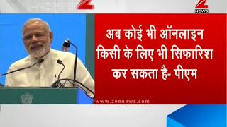 This is what PM Modi said while addressing young entrepreneurs in Delhi