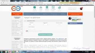Методика заработка в CPA 2.0 (Пошаговое руководство) | Получите бесплатный видекурс по СРА
