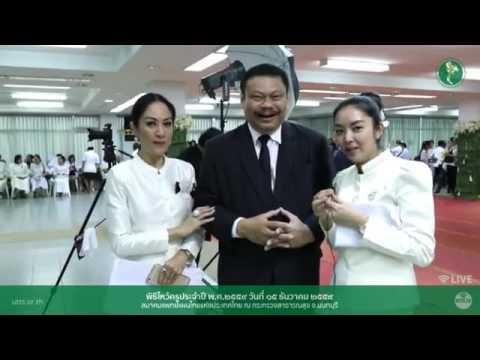พิธีไหว้ครูประจำปี พ.ศ.2559 สมาคมแพทย์แผนไทยแห่งประเทศไทย เวลา 12.27 น