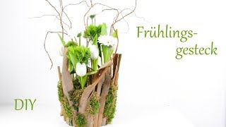 DIY | Frühlingsgesteck mit Tulpen und Gerbera | Frühlingsdeko | Just Deko