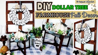 Dollar Tree DIY  Farmhouse Fal…