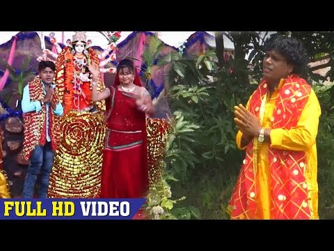 Bhanta Lal Yadav & Ranju Ragni (2018) का सुपरहिट देवी गीत - मईया मोर - Bhojpuri Devi Geet