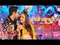 Radhe Radhe - Full Video | Dream Girl | Ayushmann Khurrana, Nushrat Bharucha | Meet Bros| Amit Gupta