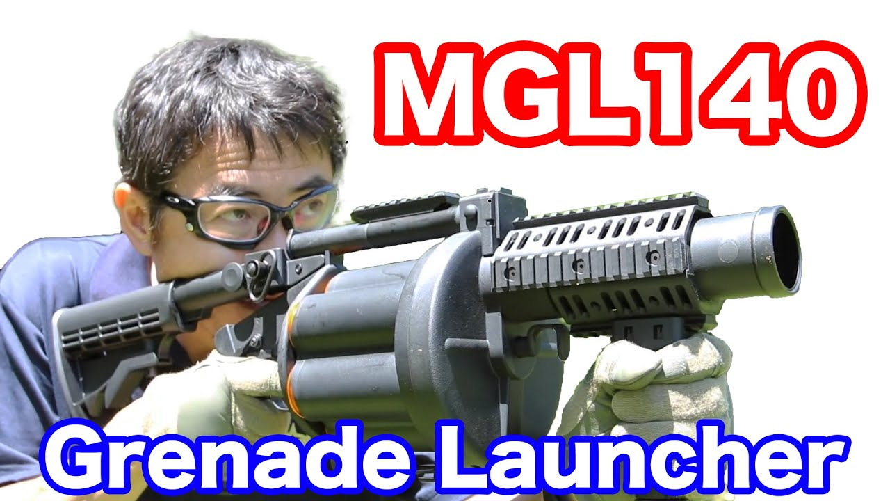 ICS MGL140 6連グレネードランチ...