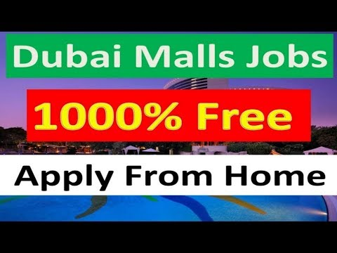 How To Get Dubai Malls Jobs From Home 100% Free | Hindi Urdu |