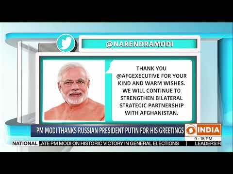 Top world leaders congratulate PM Narendra Modi on historic win  | Newsnight | DD India | 24.05.2019