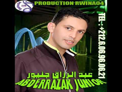 HASBINI TÉLÉCHARGER KHOK MP3 DAOUDI GRATUIT 2011 B7AL