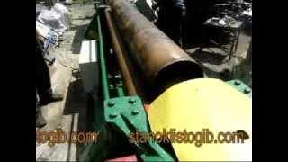 вальцовка листа 4мм на вальцах СТД 14(Изготовление трубы из металлического листа 4мм на вальцах СТД14. Б/у металлообрабатывающее оборудование..., 2013-10-14T11:48:14.000Z)
