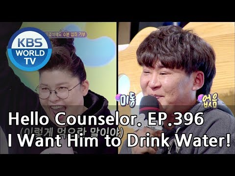He doesn't drink water for 20 years. [Hello Counselor/ENG, THA/2019.01.21] - 동영상