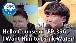 He doesn't drink water for 20 years. [Hello Counselor/ENG, THA/2019.01.21]