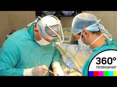 Уникальный операции на лице проводят в МОНИКИ