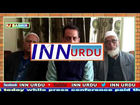 PDP Distt.President Reasi Adv.Shafiq -ur-Rehman Bhat today while press conference