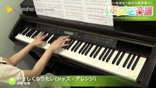 使用した楽譜はコチラ→http://www.print-gakufu.com/score/detail/90990...
