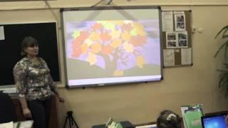 Урок окружающего мира в 1 А классе.