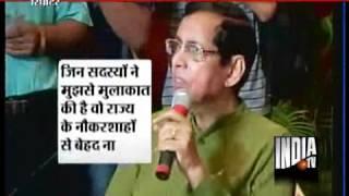 No plans topple Patnaik govt  BJP rebel Pyari Mohan Mohapatra