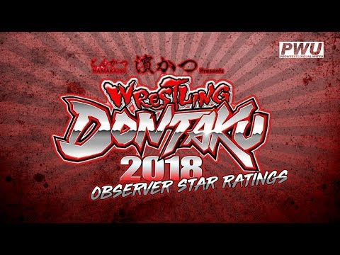 New Japan Wrestling Dontaku Observer Star Ratings