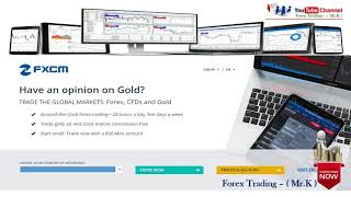 The Best FX Online Forex Capital Market FXCM Currency , Stock Trading Platform For Beginners uk