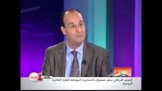 """خالد الشكراوي لـ """"ملف للنقاش"""" : نظام """"شنغن"""" فاشل"""
