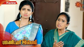 Pandavar Illam - Preview | 18th February 2020 | Sun TV Serial | Tamil Serial