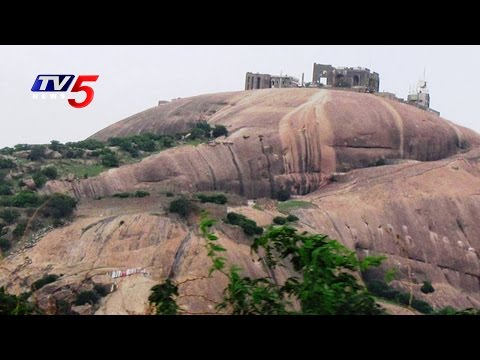 Bhongir Fort History | Special Story on Bhongir Fort  : TV5 News