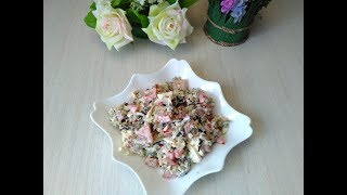 Один из вкуснейших салатов из баклажана En lezzetli patlıcan salatalarından biri