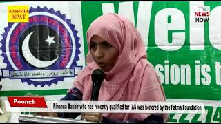 Rihanna Bashir who has recently qualified for IAS was honored by the Fatma Foundation