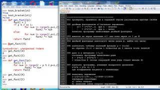 py140 Простые задачи часть 8