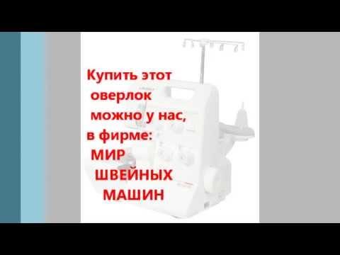 Краснодарское Региональное Отделение ЛДПР, Краснодар (ИНН