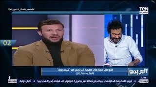 تعليقات المشاغب إبراهيم سعيد على فقرة صورة وتعليق .. عن حازم إمام  هو اللي عرفني على جماهير الزمالك