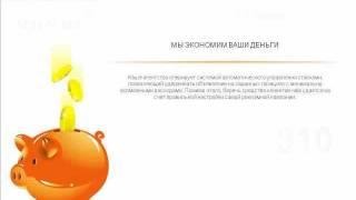 Контекстная реклама в Яндекс Директ, Бегун(Эффективные рекламные кампании в Рунете. Подробнее на http://www.advcontext.ru., 2010-11-30T15:24:44.000Z)