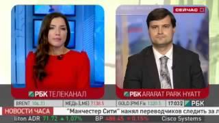 видео НПФ «БУДУЩЕЕ»
